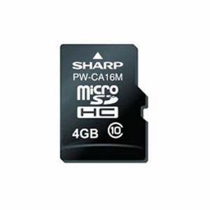 シャープ PW-CA16M 電子辞書コンテンツカード 音声付・スペイン語辞書カード(microSDHC)