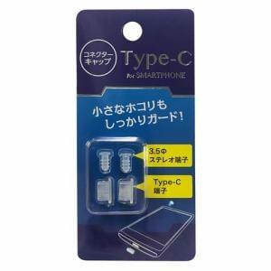 OSMA(オズマ) CF-C01C スマートフォン用イヤホン、Type-Cキャップ クリア