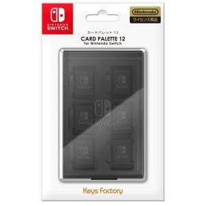 キーズファクトリー NCT-001-1 カードパレット 12 for Nintendo Switch ブラック
