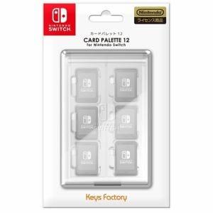 キーズファクトリー NCT-001-3 カードパレット 12 for Nintendo Switch クリアホワイト