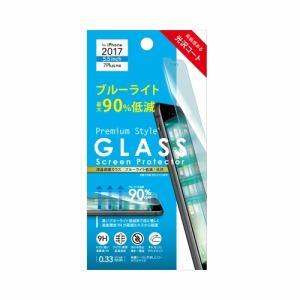 PGA PG-17LGL15 iPhone 8 Plus/7 Plus用 液晶保護ガラス ブルーライト低減90%