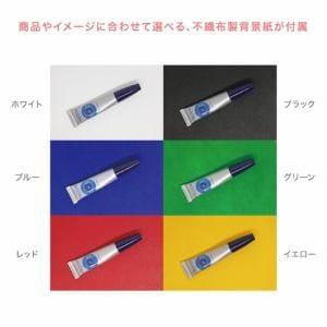ミヨシ SAC-BOX01 折りたたみ式撮影BOX LEDライト付   ホワイト