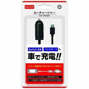 コロンバスサークル CC-NSCCH-BK カーチャージャー(Switch用)