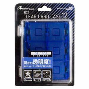 アンサー ANS-3D087BL 3DS用 クリアカードケース12 ブルー