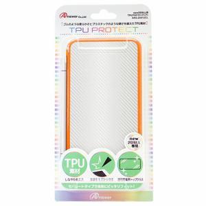 アンサー ANS-2D012CL New2DSLL用 TPUプロテクト クリア