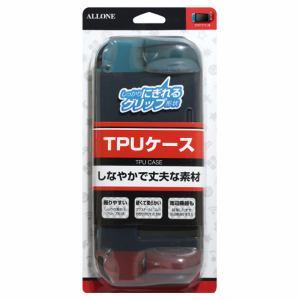 アローン ALGNSTPUK Switch用TPUケース