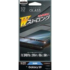 ラスタバナナ DS1098GS9 Galaxy S9用 強化ガラス 液晶保護フィルム(ブラック) Wストロング