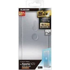 エレコム PM-XZ2HVCCR Xperia XZ2(SO-03K/ SOV37/ SoftBank)用 ハイブリッドケース 極み(クリア)