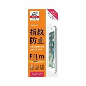 PGA PG-17MAG01 iPhone 8/7/6s/6用 液晶保護フィルム 指紋・反射防止