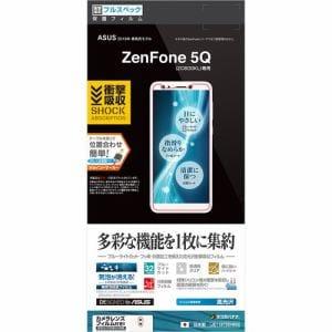 ラスタバナナ JE1187ZEN5Q 耐衝撃吸収 フルスペック 高光沢 平面液晶保護フィルム Zenfone 5Q(ZC600KL)