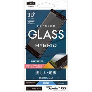 ラスタバナナ SG1030XZ2 Xperia XZ2(SO-03K/ SOV37/ SoftBank)用 強化ガラス 液晶保護フィルム 高光沢(ブラック)