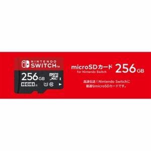ホリ NSW-086 microSDカード for Nintendo Switch 256GB