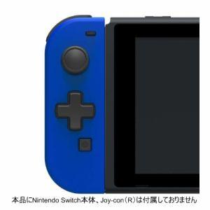 HORI NSW-076 携帯モード専用 十字コン(L) for Nintendo Switch