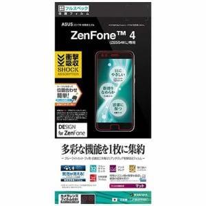 ラスタバナナ JF864ZE554 液晶保護フィルム 平面保護 衝撃吸収 フルスペック 反射防止 ZenFone4(ZE554KL)用