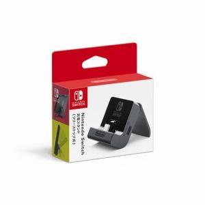 Nintendo Switch充電スタンド(フリーストップ式) HAC-A-CDTKA