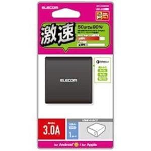 エレコム MPA-ACUQ01BK スマートフォン・タブレット用AC充電器 QuickCharge3.0対応 USB1ポート(ブラック) ELECOM AC充電器(USBポート/ QC3.0)