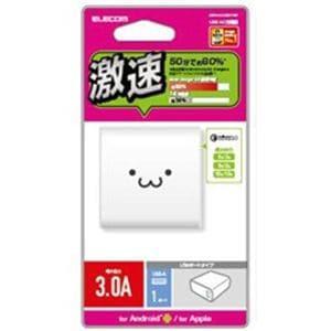 エレコム MPA-ACUQ01WF スマートフォン・タブレット用AC充電器 QuickCharge3.0対応 USB1ポート(ホワイトフェイス) ELECOM AC充電器(USBポート/ QC3.0)