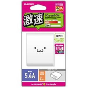 エレコム MPA-ACUQ02WF スマートフォン・タブレット用AC充電器 QuickCharge3.0対応 USB2ポート(ホワイトフェイス)