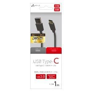 エアージェイ USB Type-Cケーブル 1m(ブラック) UCJ-100 BK