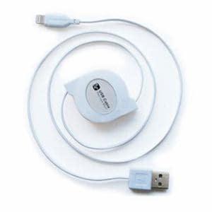 カシムラ KL-31 USB充電&同期ケーブル リール 80cm Lightningコネクタ