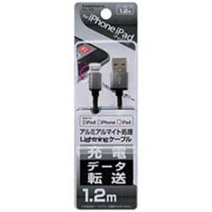 カシムラ KL-39 USB充電&同期ケーブル 1.2m 2.4A Lightningコネクタ