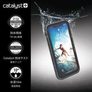 Catalyst カタリスト iPhone X 完全防水ケース ブラック CT-WPIP178-BK CT-WPIP178-BK