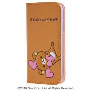レイ・アウト iPhone SE/5s/5 リラックマ 手帳型ケース ポップアップ/リラックマ RT-SXP11J/RK