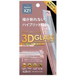 PGA PG-XZ1GL04PK Xperia XZ1用 3D全面液晶保護ガラス ピンクフレーム