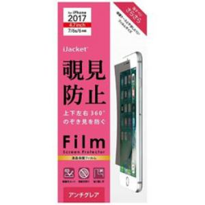 PGA PG-17MMB01 iPhone 8 / 7 / 6s / 6用 液晶保護フィルム のぞき見防止