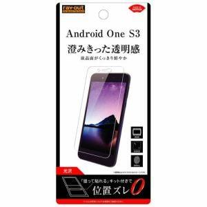 レイ・アウト Android One S3/AQUOS sense basic フィルム 指紋防止 光沢 RT-ANS3F/A1