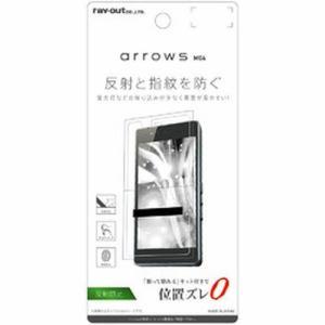 レイ・アウト arrows M04/arrows M04 PREMIUM フィルム 指紋 反射防止 RT-ARM4F/B1 RT-ARM4F/B1
