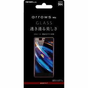 レイ・アウト arrows M04/arrows M04 PREMIUM ガラスフィルム 9H 光沢 0.33mm RT-ARM4F/CG