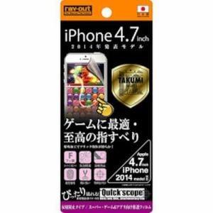 レイ・アウト iPhone 6/6s ゲーム&アプリ保護フィルム(アンチグレア) RT-P7FT/G1