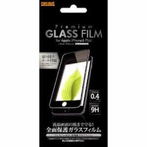 レイ・アウト iPhone 6/6s Plus フルカバー9H光沢ガラスフィルム/ブラック RT-P8FTG/CB