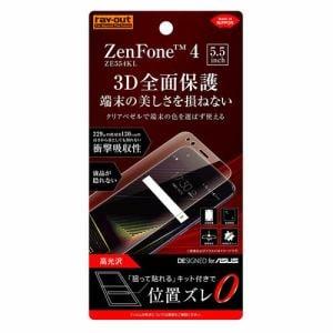 レイ・アウト ZenFone 4 ZE554KL フィルム TPU 光沢 フル 耐衝撃 RT-RAZ4FT/WZD