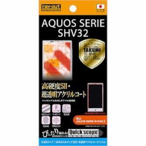 レイ・アウト AQUOS SERIE SHV32 5Hなめらかタッチ光沢・防指紋アクリルコート RT-SHV32FT/O1
