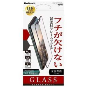 オウルテック OWL-TGPIP8F-BCL iPhone X用 液晶保護ガラス 全面保護 PET素材フレーム 0.26mm クリアxブラック