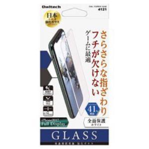 オウルテック OWL-TGPIP8F-WAB iPhone X用 液晶保護ガラス 全面保護 アンチグレアxブルーライトカット41% PET素材フレーム 0.26mm ホワイト
