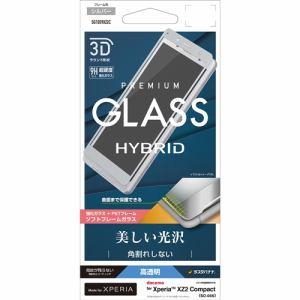 ラスタバナナ SG1059XZ2C Xperia XZ2 Compact SO-05K フィルム 曲面保護 強化ガラス 高光沢 3Dソフトフレーム 角割れしない シルバー