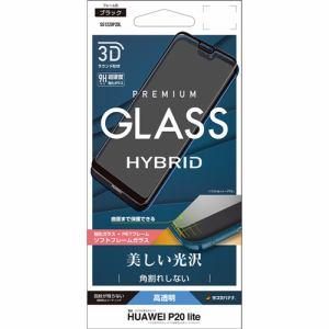 ラスタバナナ SG1228P20L HUAWEI P20 lite HWV32 フィルム 曲面保護 強化ガラス 高光沢 3Dソフトフレーム 角割れしない ブラック