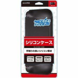 アローン ALG-P4WKY Nintendo Switch用シリコンケース
