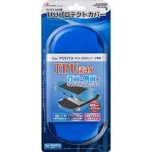アンサー ANS-PV050BL PS Vita2000用 TPUプロテクトカバー ブルー