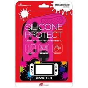 アンサー ANS-SW029PK Switch Proコントローラ用 シリコンプロテクト ピンク