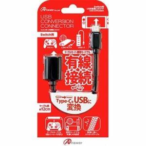 アンサー ANS-SW048BK Nintendo Switch用 USB変換コネクタ ブラック