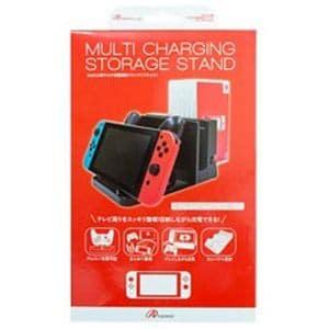 アンサー ANS-SW038BK Nintendo Switch用 マルチ充電収納スタンド