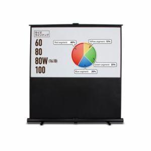 CAVジャパン MSC-80 データプロジェクタ用モバイルスクリーン 80型 4:3