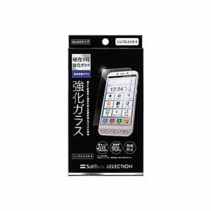 SoftBank ZSEBH1 液晶保護ガラス for シンプルスマホ4