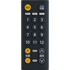 ツインバード WR-JF01B 水洗いできるテレビ用リモコン