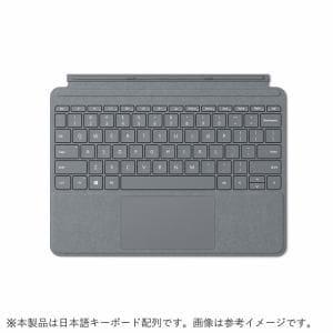 マイクロソフト KCS-00019 Surface Go Signature タイプ カバー プラチナ   プラチナ