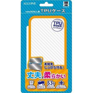 ALON(アローン) ALG-N2DTC new2DSLL用TPUケース